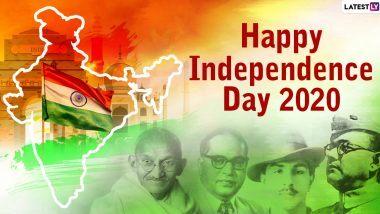 Independence Day Images & HD Wallpapers: आज भारताच्या 74 व्या स्वातंत्र्य दिनाच्या शुभेच्छाWhatsApp Stickers, GIF Greetingsच्या माध्यमातून देऊन साजरा करा राष्ट्रीय सण