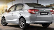 Honda Amaze Facelift 2021 होणार 18 ऑगस्ट रोजी लॉन्च, फक्त 5 हजार रुपये देऊन करा बुकिंग