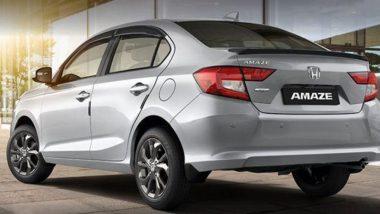 24.7 kmpl मायलेज देणारी Honda कंपनीच्या 'या' कारवर दिली जातेय जबरदस्त डिस्काउंट, जाणून घ्या अधिक
