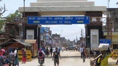 Uttar Pradesh: रक्षा बंधनासाठी भारत आणि नेपाळ सरकारने खुल्या केल्या सीमा; भावा-बहिणींच्या प्रेमापुढे नमले दोन्ही देशांचे सरकार