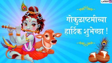 Bal Gopal Jhula Decoration Idea: गोकुळाष्टमी दिवशी कृष्ण जन्मोत्सवाला बाळकृष्णाचा पाळणा आकर्षक रित्या कसा सजवाल?
