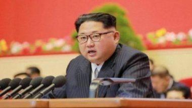 Kim Jong-Un In Coma: उत्तर कोरियाचा हुकुमशाह किम जोंग उन कोमात, Kim Yo-jong यांच्याकडे कारभाराची सूत्रं दिल्याचे वृत्त