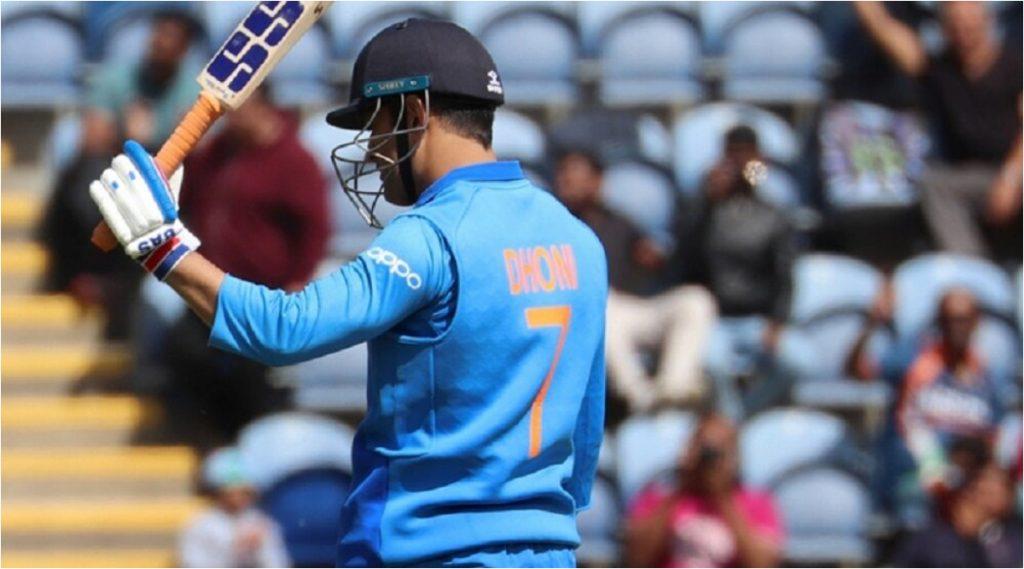 MS Dhoni Retires: महेंद्र सिंह धोनीने आंतरराष्ट्रीय क्रिकेटमधून निवृत्ती जाहीर केल्यानंतर सचिन तेंडूलकर, विरेंद्र सेहवाग, विराट कोहली, हार्दीक पांड्या यांनी दिली 'अशी' प्रतिक्रिया