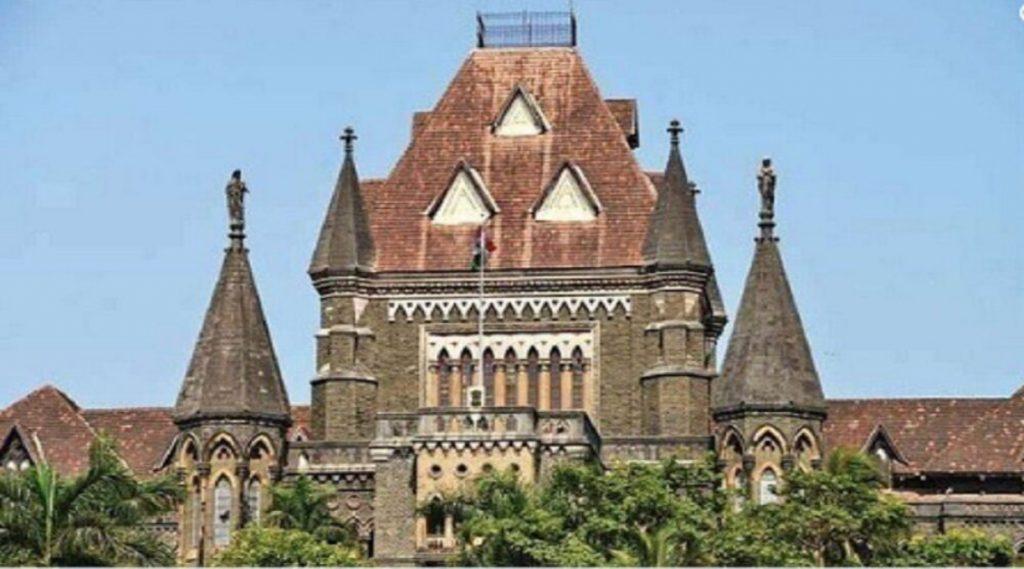 Tablighi Jamaat Case: तबलिगी जमात विरोधातील FIR रद्द,  Coronavirus काळात बळीचा बकरा बनवल्याचा मुंबई उच्च न्यायालयाचा ठपका