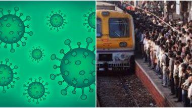 Maharashtra Unlock 4: 'मुंबई लोकल सुरु करण्यास रेल्वे तयार' पण ही आहे अडचण, घ्या जाणून