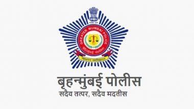Mumbai Police: मुंबई पोलिसांच्या ANC पथकाकडून अंमली पदार्थ तस्करी प्रकरणात दोघांना अटक