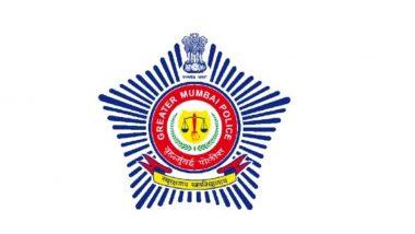 Sushant Singh Rajput Case: मुंबई पोलिसांचे स्पष्टीकरण 'सुशांत सिंह राजपूत याच्या वडिलांनी 25 फेब्रुवारीला कोणतीही लेखी तक्रार दिली नव्हती'