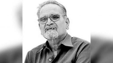Murlidhar Shingote Passes Away: पुण्य नगरी वृत्तपत्र समूहाचे संस्थापक मुरलीधर शिंगोटे यांचे निधन