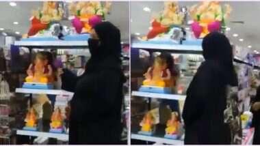 Bahrain च्या दुकानात दोन महिलांकडून गणेश मूर्तींची तोडफोड; सोशल मिडियावर नेटिझन्सच्या संतापानंतर पोलिसांकडून गुन्हा दाखल