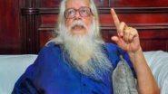 ISRO चे माजी शास्त्रज्ञ Nambi Narayanan यांना खोट्या हेरगिरी प्रकरणात निष्कारण गुंतवल्याप्रकरणी केरळ सरकारने दिली 1.3 कोटींची भरपाई