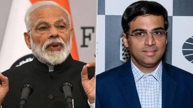 Online Chess Olympiad 2020: बुद्धिबळ ऑलिम्पियाडमध्ये भारत, रशियाला संयुक्त जेतेपद; पंतप्रधान नरेंद्र मोदी यांच्याकडूनखेळाडूंचे अभिनंदन