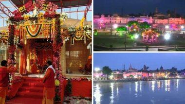 Ayodhya Ram Mandir: राम जन्मभूमी मंदिराच्या भूमी पूजन सोहळ्याआधी 'अशी' सजली अयोध्या नगरी (Watch Video)