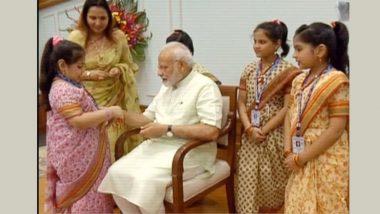 Raksha Bandhan 2020: पंतप्रधान नरेंद्र मोदी यांना 501 महिलांनी पाठवले राखी व मास्क; कोरोनामुळे यंदा प्रत्यक्ष भेट रद्द