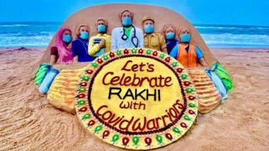 Raksha Bandhan 2020: रक्षाबंधन चे निमित्त साधत सुदर्शन पटनायक यांंनी 'हा' संंदेश देत साकारलं सुंंदर Sand Art