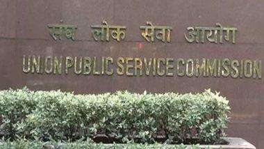 UPSC Prelims 2020 नियोजित वेळापत्रकानुसार 4 ऑक्टोबरला च होणार; Last Attempt असणार्यांना एक संधी देण्याबाबत SC च्या केंद्राला सूचना