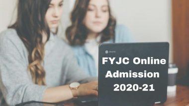 Maharashtra FYJC Online Admission Update: 11 वी कॉलेज प्राधान्य क्रम उद्यापासुन निवडता येणार; 30 ऑगस्टला पहिली गुणवत्ता यादी होणार जाहीर