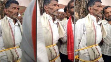 पंढरपुर मध्ये प्रेमी तरुणाने मुलीला पळवुन नेल्याने संतप्त नातेवाईकांंनी मुलाच्या वडिलांना झाडाला बांंधुन केली मारहाण (Watch Viral Video)