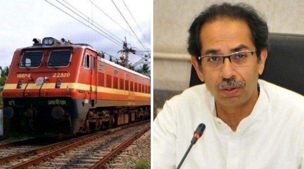 Central Railway कोकणात गाड्या सोडायला तयार असुनही राज्य सरकारच्या परवानगी अभावी काम ठप्प, मध्य रेल्वे ची मोठी माहिती