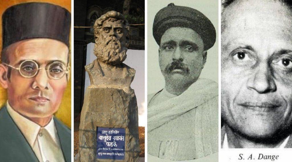 Independence Day 2020: वासुदेव बळवंत फडके ते टिळक- सावरकर 'या' मराठमोळ्या क्रांंतिकारकांंनी केलंं होतंं भारतीय स्वातंत्र्य संग्रामाचं नेतृत्व