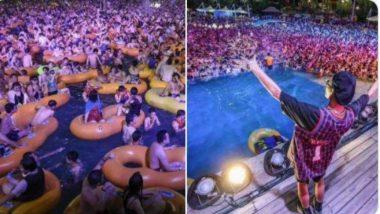 Wuhan Party After COVID 19: जगावर कोरोनाचं संकट असताना चीन च्या वुहान मध्ये होतेय पार्टी; Water Park Music Concert चा व्हिडिओ पाहा