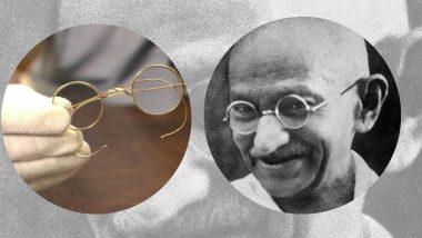 Mahatma Gandhi Spectacles: महात्मा गांधी यांच्या चष्म्याचा लिलाव, किंमत ऐकुन व्हाल थक्क