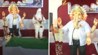 Nagpur Hilltop Cha Raja: नागपुर मध्ये डॉक्टर च्या रुपात अवतरले बाप्पा, हिलटॉप चा राजा चे सुंंदर फोटो इथे पाहा