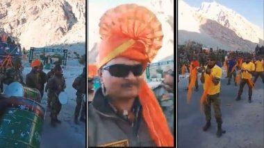 Maratha Regiment Ganpati Celebration: कारगिल मध्ये जवानांंनी ढोलताशाच्या गजरात केलं बाप्पाचं स्वागत? पहा या Viral Video चं फॅक्ट चेक