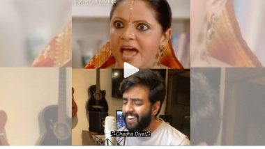 Rasode Me kon Tha Kokilaben Video: रसोडे मे कौन था व्हिडिओ वर ओरिजनल कोकिलाबेन म्हणजेच रुपल पटेल यांंनी दिली 'ही' रिएक्शन