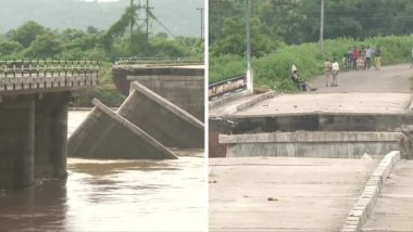 नागपुर मध्ये पावसाचे थैमान! रामटेक येथे पुलाचा भाग कोसळला, पहा फोटो