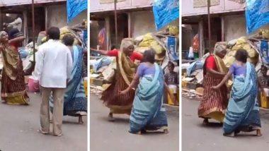 Piya Tu Ab To Aaja Dance: हेलन च्या गाण्यावर अशा थिरकल्या 'या' दोन आज्या की व्हिडिओ पाहुन नेटकरी करत राहिले वाहवा (Watch Video)