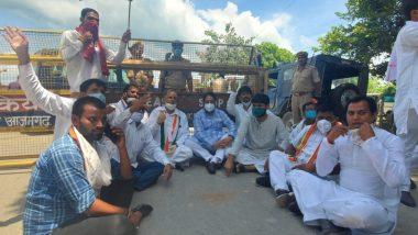 आजमगढ: महाराष्ट्राचे उर्जामंत्री नितीन राऊत यांचे उत्तर प्रदेशमध्ये आंदोलन; प्रशासानाचा विरोध, राजकारण तापले