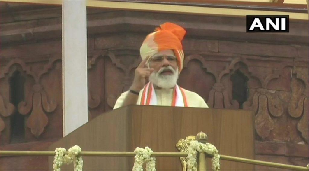 Independence Day 2020: 'आत्मनिर्भर भारत हा 130 कोटी भारतीयांचा मंत्र बनला आहे'; स्वातंत्र्य दिनानिमित्त पंतप्रधान नरेंद्र मोदी यांचा लाल किल्ल्यावरुन देशावासियांशी संवाद
