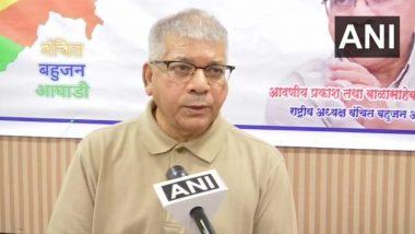 Bihar Assembly Election 2020: केंद्रातील NDA सरकारही पाडता येऊ शकतं- अॅड. प्रकाश आंबेडकर