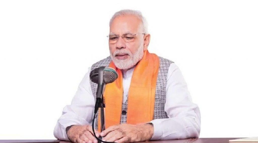PM Narendra Modi आज  संंध्याकाळी 6 वाजता भारतीयांना संबोधित करणार