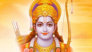 Lord Ram HD Images & Wallpapers: राम जन्मभूमी मंदिराच्या भूमिपूजनच्या पार्श्वभूमीवर डाउनलोड आणि शेअर कराश्री रामाचे हे फोटोआणि GIF