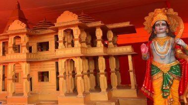 Ayodhya Ram Janmabhoomi Mandir Bhumi Pujan Live Streaming: 5 ऑगस्ट ला अयोध्येत होणार्या राम जन्मभुमी मंदिराचे भूमीपूजन कुठे पाहता येणार लाईव्ह?