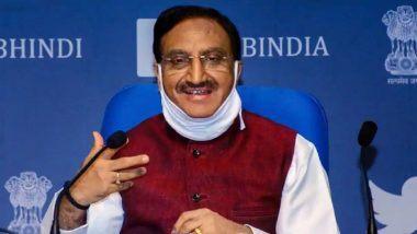 Vishwakarma Award: पुण्यातील अभियांत्रिकी महाविद्यालयाला यावर्षीचा सर्वोत्कृष्ट 'विश्वकर्मा' पुरस्कार प्राप्त; महाराष्ट्राने पटकावले तब्बल 8 पुरस्कार