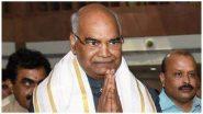 Constitution Day 2020: संविधान दिनाच्या निमित्ताने President Ram Nath Kovind यांच्या नेतृत्त्वाखाली सरकारी मंत्री, अधिकारी, कर्मचार्यांकडून संविधानाचे वाचन