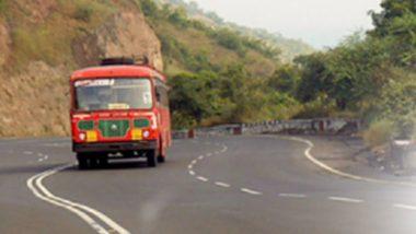 MSRTC: बीड आगारातील एसटी बस चालकाची आत्महत्या