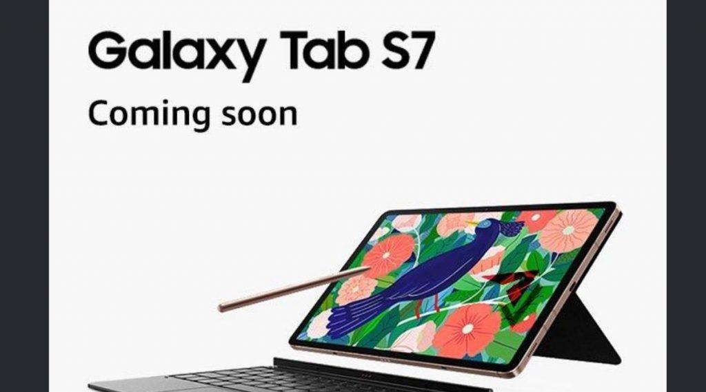 भारतात Samsung Galaxy Tab S7 लवकरच येणार, युजर्सला मिळणार 8000mAh बॅटरी सपोर्ट