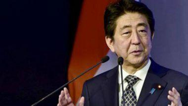 Shinzo Abe Resigns: जपानचे पंतप्रधान शिंजो आबे यांनी प्रकृती अस्वास्थ्यामुळे दिला PM पदाचा राजीनामा