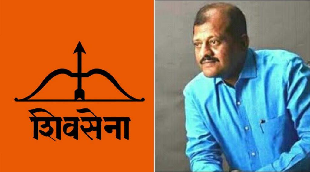 Parbhani Shiv Sena MP Bandu Jadhav Resign: परभणीचे शिवसेना खासदार बंडू जाधव यांचा राजीनामा, पक्षप्रमुख उद्धव ठाकरे यांच्याकडे सोपवले पत्र