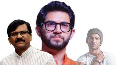 Sushant Singh Rajput Death Case: 'सूत्रधारांना जबर किंमत मोजावी लागेल' आदित्य ठाकरे यांच्यावर आरोप करणाऱ्यांना शिवसेना खासदार संजय राऊत यांचा इशारा