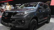 Toyota Fortuner TRD लिमिटेड Edition भारतात लॉन्च, जाणून घ्या फिचर्स आणि किंमत