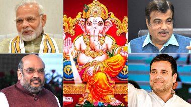 Ganesh Chaturthi 2020: पंतप्रधान नरेंद्र मोदी, अमित शाह, राहुल गांधी, नितीन गडकरीसह या राजकीय नेत्यांनी ट्विटच्या माध्यमातून समस्त देशवासियांना दिल्या गणेश चतुर्थीच्या शुभेच्छा