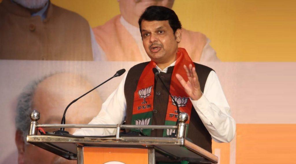 Bihar Assembly Election 2020: देवेंद्र फडणवीस यांना बिहार विधानसभा निवडणुकीत भाजपकडून मोठी जबाबदारी मिळण्याची शक्यता