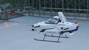 SkyDrive Flying Car: जपानी कंपनी निर्मित हवेत उडणाऱ्या गाडीची चाचणी यशस्वीरित्या पूर्ण (Watch Video)