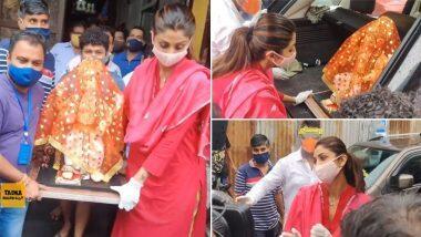 Ganeshotsav 2020: अभिनेत्री शिल्पा शेट्टीच्या घरी झाले गणपती बाप्पांचे आगमन; मोठ्या भक्तिभावाने सुरु झाली गणेशोत्सवाची तयारी (Watch Video)