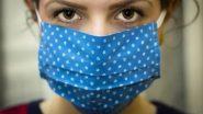 Homemade Face Mask: घरच्या घरी फेस मास्क बनवणार असाल कोणत्या कपड्याचा वापर कराल? जाणून घ्या अधिक