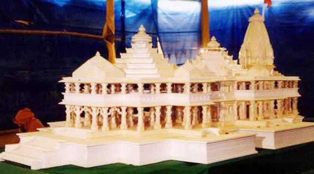 Ayodhya Shri Ram Janmbhoomi Mandir: अयोद्धा मध्ये श्रीराम जन्मभूमी मंदिर च्या निर्माणाला सुरूवात; लोखंडाच्या वापराशिवाय साकारणार पूर्ण रचना